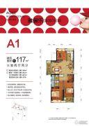 雅居乐国际花园3室2厅2卫117平方米户型图