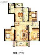 丁香花园3室2厅2卫141平方米户型图