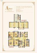 锦绣新村濠园4室1厅2卫180--300平方米户型图