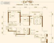 恒大中央广场4室2厅2卫137平方米户型图