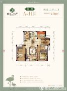 格兰上郡4室2厅2卫116平方米户型图