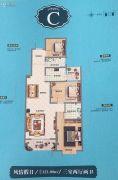 永邦天汇3室2厅2卫123平方米户型图