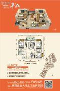 观岭高尔夫半山3室2厅2卫117平方米户型图