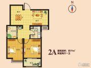 瑞隆城三期麒麟山2室2厅1卫77平方米户型图