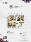 碧桂园・公园壹号4室2厅2卫119平方米户型图
