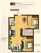 奥北公元2室2厅1卫94平方米户型图