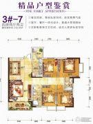 首座汇金广场4室2厅2卫0平方米户型图