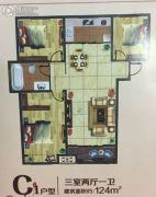 六和世家3室2厅1卫124平方米户型图