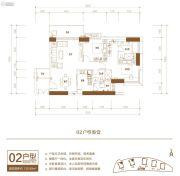海口恒大・美丽沙2室2厅2卫130平方米户型图