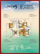 江山多娇5期5室2厅2卫157平方米户型图
