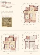 绿地华庭4室2厅4卫208平方米户型图