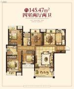 CBD楚世家4室2厅2卫145平方米户型图