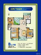 汇菁・国际街区3室2厅2卫130平方米户型图