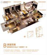 汇金城3室2厅1卫91平方米户型图
