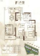 中鼎・君和名城3室2厅2卫123--130平方米户型图