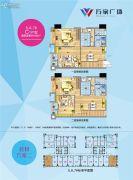 福州万家广场4室2厅2卫68平方米户型图