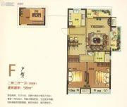 伟星幸福里2室2厅1卫98平方米户型图