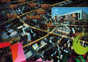 瑞安休闲鞋商贸中心规划图