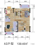 镇声一品3室2厅2卫139平方米户型图