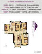 瑞南紫郡4室2厅2卫156平方米户型图