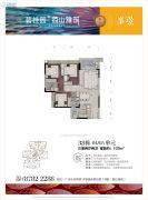碧桂园荔山雅筑3室2厅2卫105平方米户型图