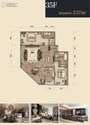 杭州印2室2厅3卫237平方米户型图
