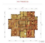中粮祥云国际生活区500平方米户型图