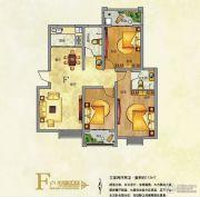 东京国际3室2厅2卫113平方米户型图