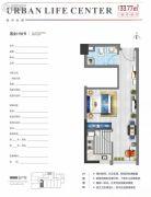 中铁立丰城市生活广场1室1厅1卫33平方米户型图