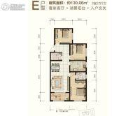 大秦御港城3室2厅2卫130平方米户型图