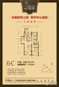 顺驰太阳城五期・城上城3室2厅2卫131平方米户型图