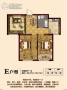 大成门2室2厅1卫85--86平方米户型图