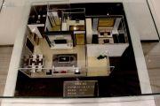 锦缘里嘉园1室2厅1卫59平方米户型图