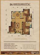 金昌启亚・白鹭金岸4室2厅2卫147平方米户型图
