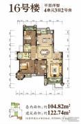 华宇上院3室3厅2卫104平方米户型图