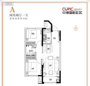 中海国际社区2室2厅1卫84平方米户型图