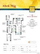 漳州大唐世家4室2厅2卫109平方米户型图