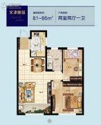 兴盛铭仕城2室2厅1卫81--86平方米户型图
