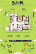 盛天小世界3室2厅2卫103平方米户型图