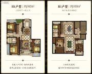 东方润园3室2厅3卫160平方米户型图