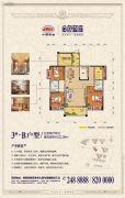 中国铁建・金色蓝庭5室2厅2卫121平方米户型图