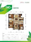 万科公园大道3室2厅2卫140平方米户型图
