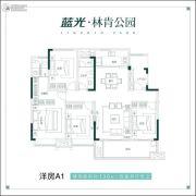 蓝光・林肯公园4室2厅2卫130平方米户型图