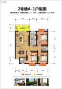 博望龙庭3室2厅2卫117--129平方米户型图