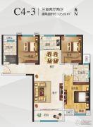 空港新城3室2厅2卫125平方米户型图