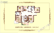 广杰龙湖华庭4室2厅2卫146平方米户型图