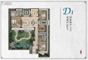 绿城・青竹园4室2厅3卫162平方米户型图