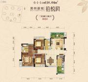 美林康城3室2厅2卫118平方米户型图