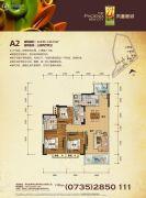 凤凰新城3室2厅2卫112--113平方米户型图