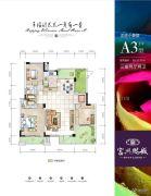 富兴鹏城3室2厅2卫132平方米户型图